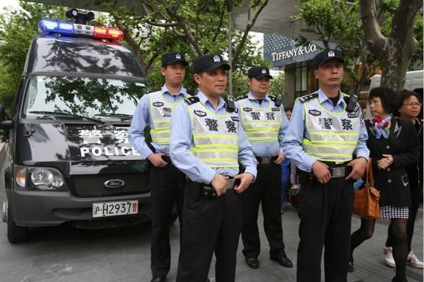 刑事犯罪侦查警察侦查案发现场_上海经济犯罪侦查_上海侦查取证