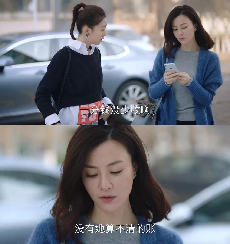 上海出轨侦探_上海宠物侦探公司_妻子怀疑丈夫出轨请侦探调查电影