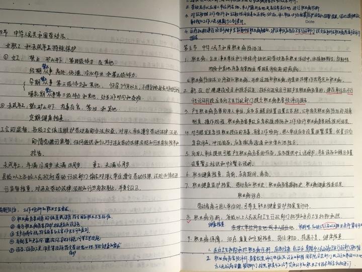 网络嗅探技术侦查取证_上海侦查取证_刑事犯罪侦查警察侦查案发现场