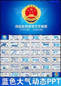 刑事犯罪侦查警察侦查案发现场_反贪侦查取证_上海侦查取证