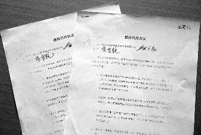 上海离婚取证公司_温州婚外情取证公司_南通取证公司