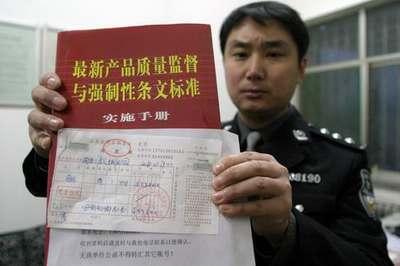 上海查人_查上海邮政编码怎么查_电人查勃卡