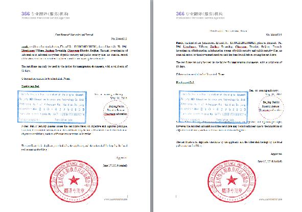 上海上海代孕费用_苏州婚姻外遇调查_上海婚姻调查的费用