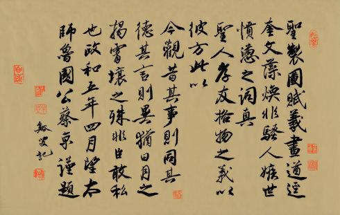 上海古董拍卖正规公司_上海正规私人调查公司_正规洛阳私人调查