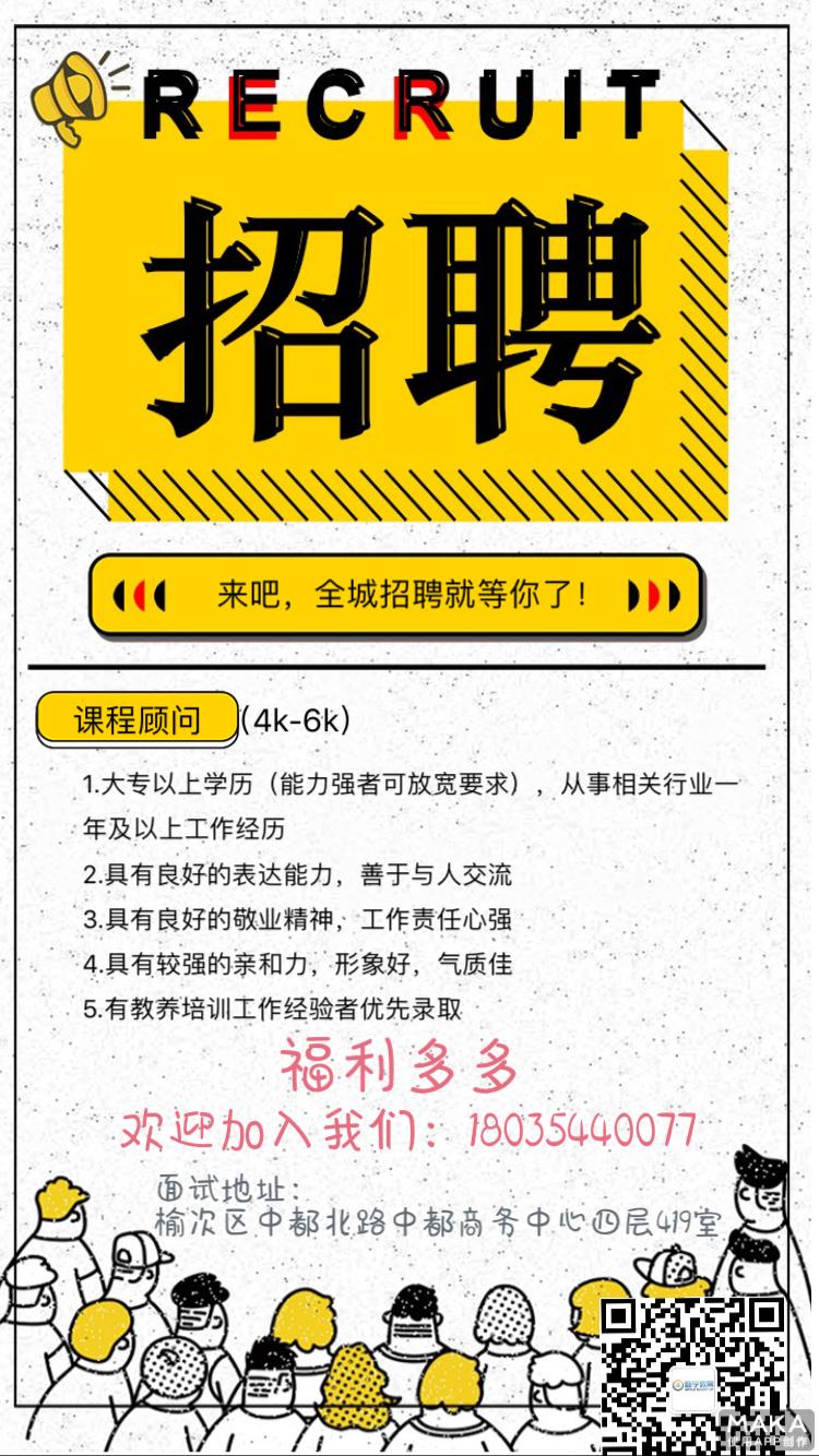 上海私家侦探招聘_上海侦探公司信义侦探_龙岗家庭招聘私家司机