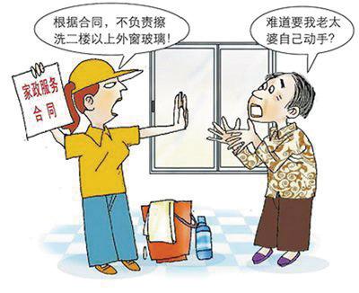 上海专业正规找人公司_上海哪里找正规装修队_上海正规找人公司