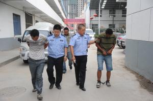 上海侦查取证_网络嗅探技术侦查取证_刑事犯罪侦查警察侦查案发现场