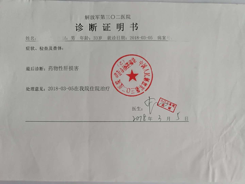 温州婚外情取证公司_美国电话电报公司 上海公司_上海取证公司