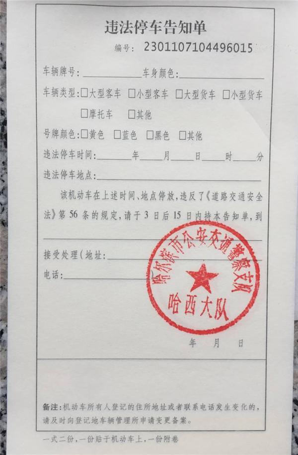 上海松江小三放过烧情夫案件视频_上海小三侦查_上海蒋鑫小三