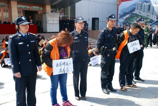 上海侦查取证_反贪侦查取证_侦查是指侦查机关为了