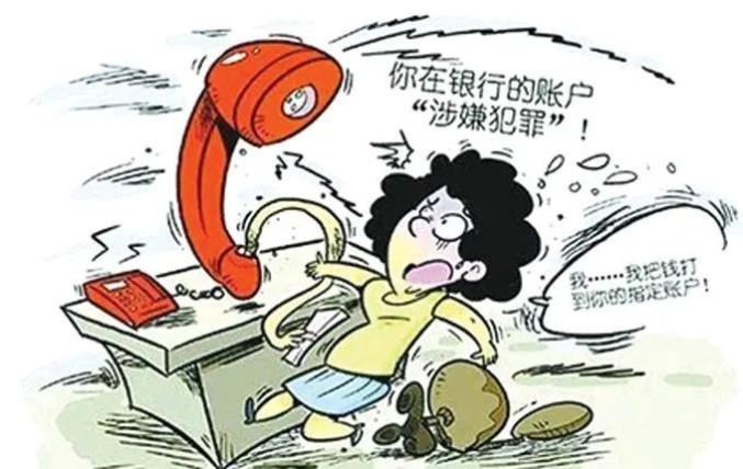 美国电话电报公司 上海公司_上海外遇侦查公司_刑事犯罪侦查警察侦查案发现场