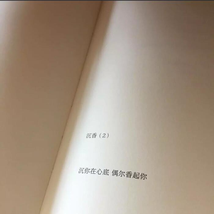 松江区质量上海婚姻调查在线咨询,上海婚姻调查