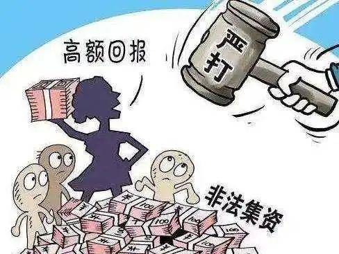 上海外遇侦查公司_职务犯罪侦查侦查流程_刑事犯罪侦查警察侦查案发现场