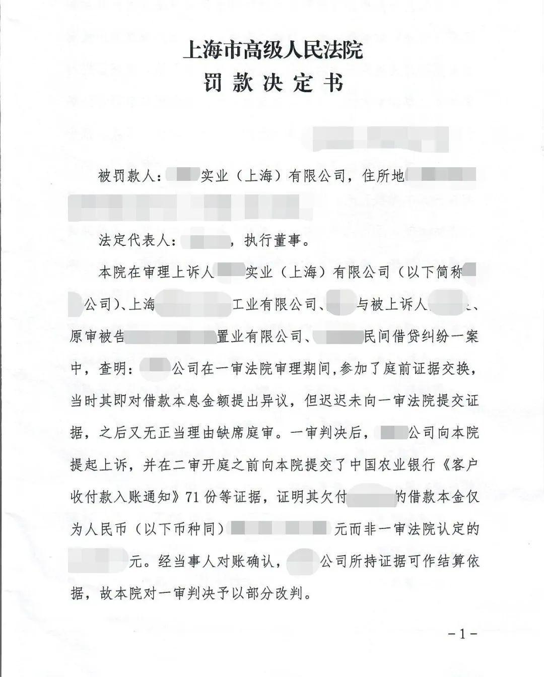 如何法院申请调查证据_idc公司中止反垄断调查_上海证据调查公司