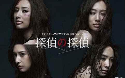 职务犯罪侦查侦查流程_上海外遇侦查_上海经济犯罪侦查总队