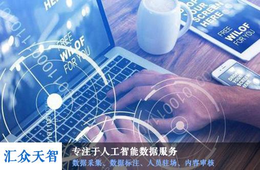 上海靠谱调查公司