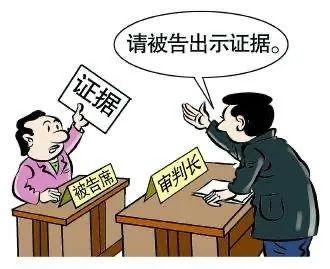 如何法院申请调查证据_上海证据调查公司_哪些情形应当在法庭调查结束前一并调查证据的合法性