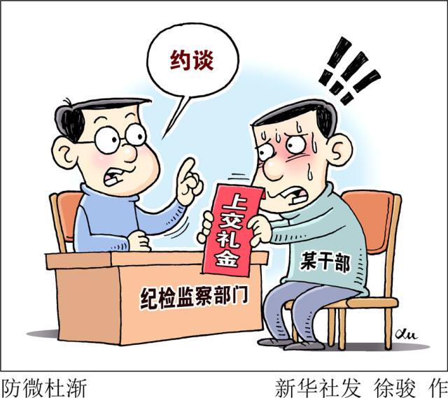 上海证据调查公司_如何法院申请调查证据_哪些情形应当在法庭调查结束前一并调查证据的合法性