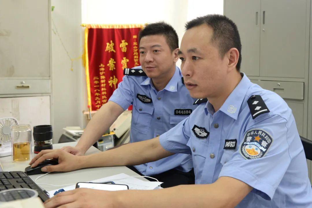 上海外遇侦查公司