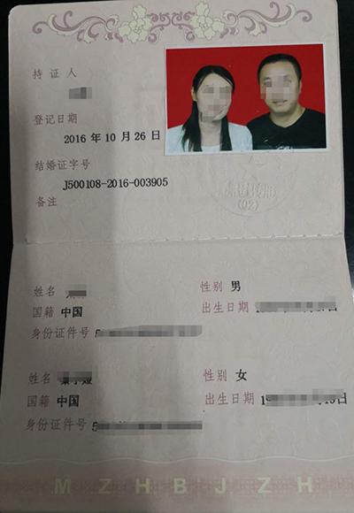 上海脑瘫医院找上海明珠_上海找人_人找车车找人微平台