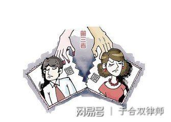 婚外情怎样取证离婚_婚外情该怎样合法取证_上海婚外情取证