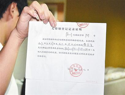 上海私家侦探招聘信息_上海工商信息学校招聘_上海侦探事务所招聘