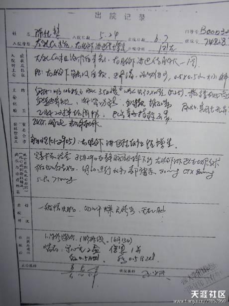 上海包养小三取证