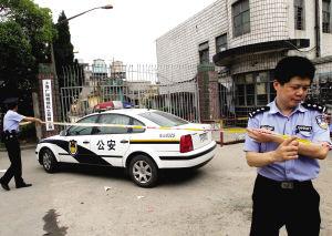 上海经济犯罪侦查总队_上海松江小三放过烧情夫案件视频_上海小三侦查