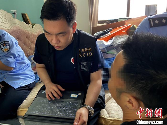 上海侦查公司