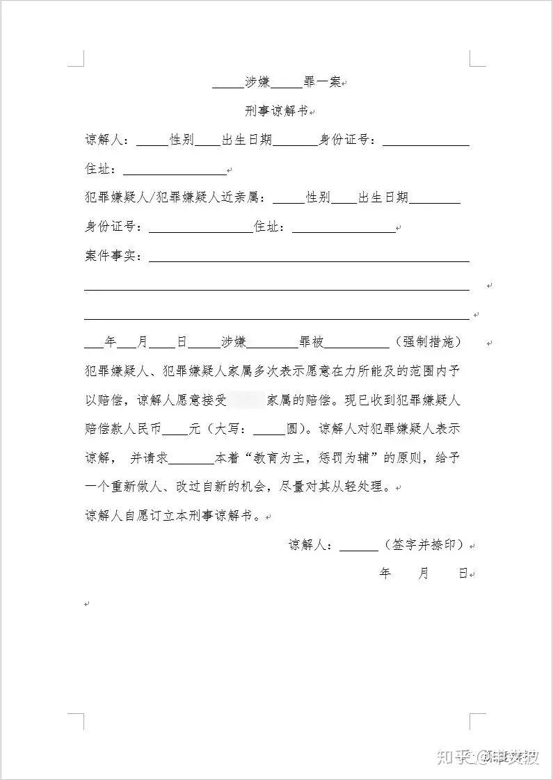 上海小三侦查_邢李源上海小三照片_上海蒋鑫小三