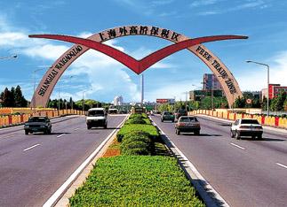 上海侦查公司_上海经济犯罪侦查总队_上海经济犯罪侦查