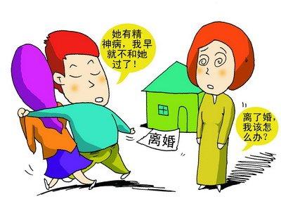 上海婚外遇取证_深圳外遇取证_妻子的婚外遇阅读