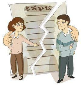 妻子的婚外遇阅读_上海婚外遇取证_深圳外遇取证