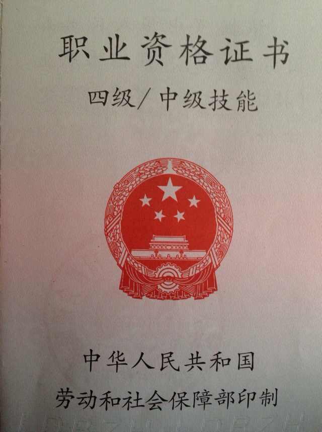 专业主妇侦探01_上海专业侦探_专业侦探公司