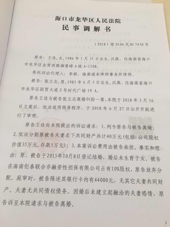 上海离婚取证公司_离婚取证调查_温州婚外情取证公司
