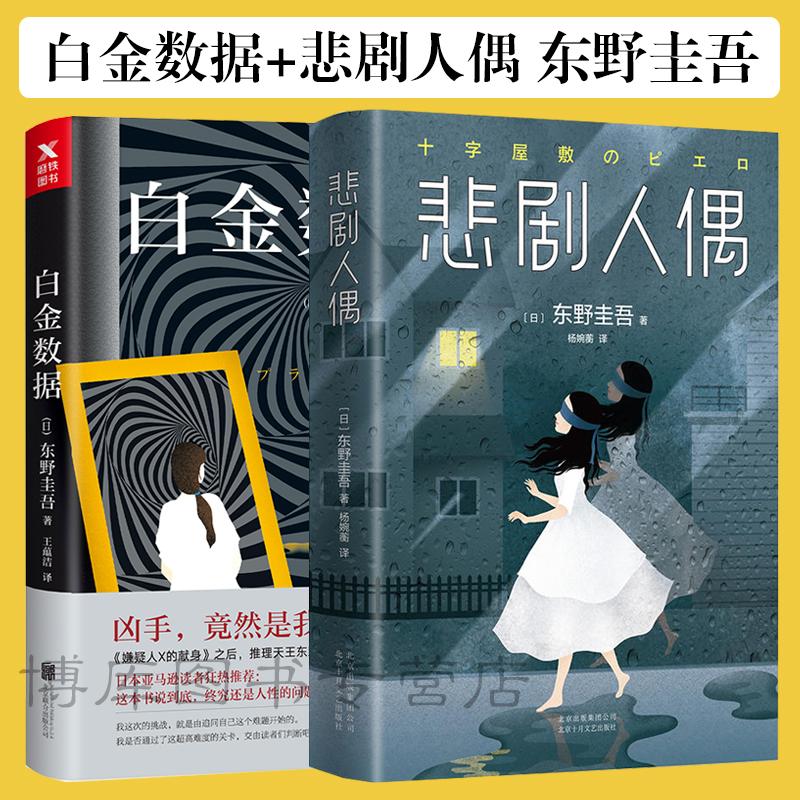 上海侦探网_上海宠物侦探公司_上海侦探调查公司