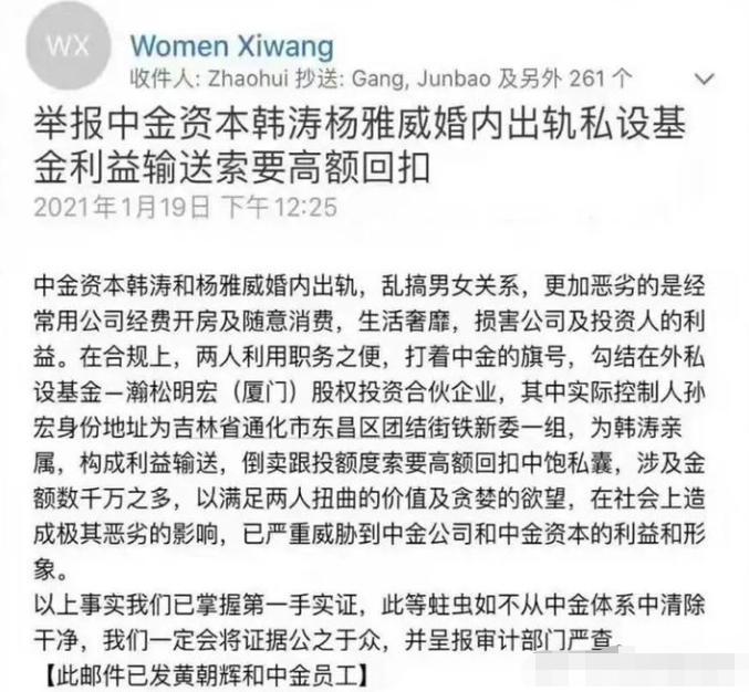 上海情调好的餐厅_上海正规婚外情调查_怎样查是否是正规期刊